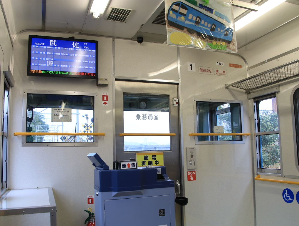 JR彦根駅から近江鉄道乗車 _d0202264_9331935.jpg