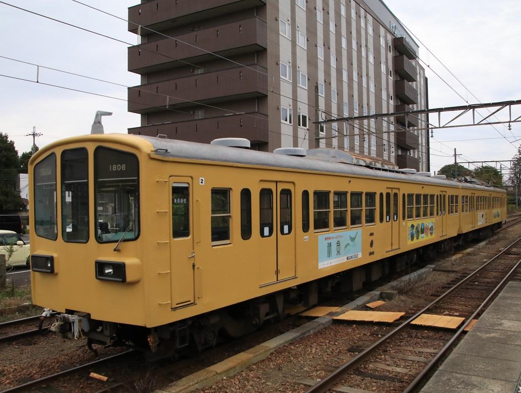 近江鉄道 八日市駅_d0202264_9365228.jpg