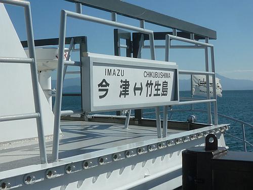 水曜ツーリング OHV限定/竹生島_e0254365_15492606.jpg