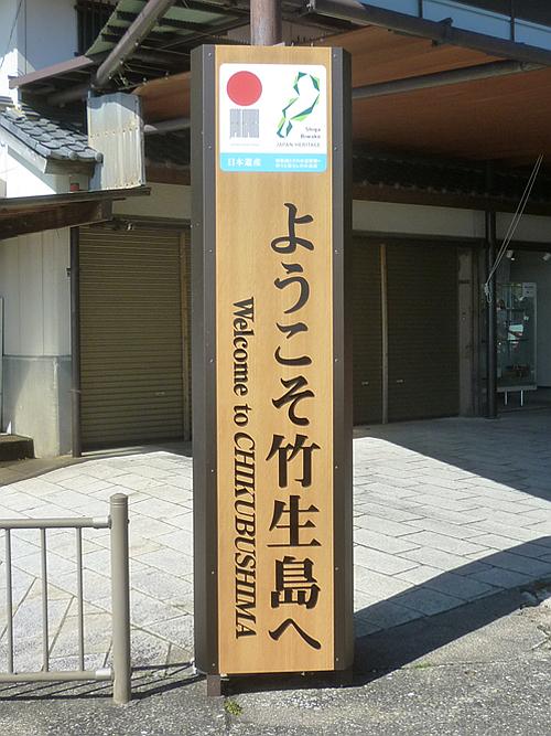 水曜ツーリング OHV限定/竹生島_e0254365_15522727.jpg