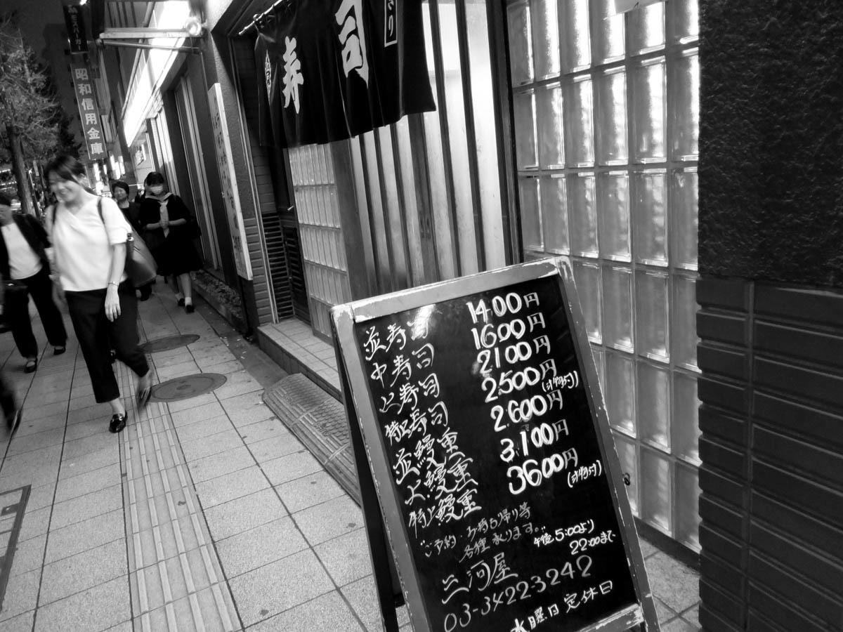 三茶夜話~99_c0084666_12013134.jpg