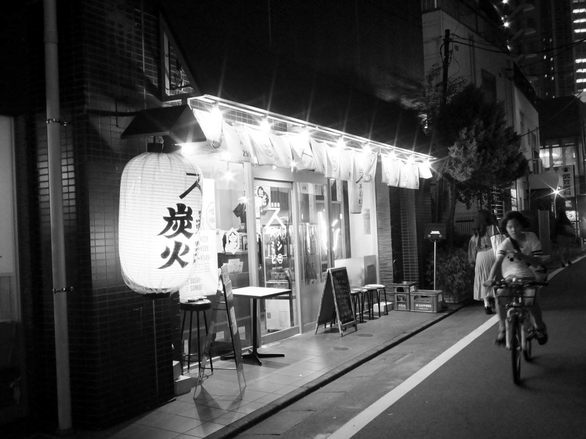 三茶夜話~99_c0084666_12013136.jpg
