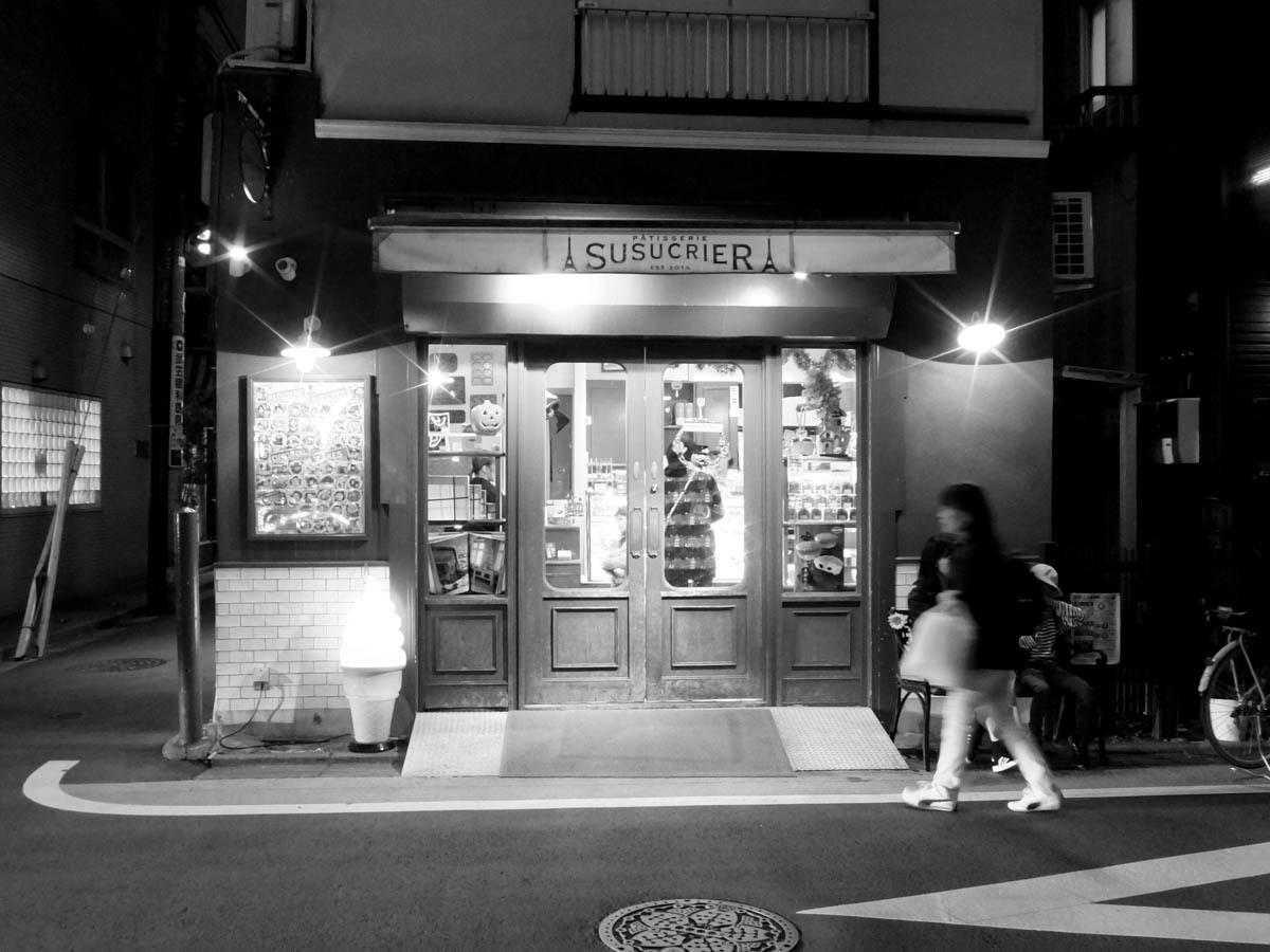 三茶夜話~99_c0084666_12013147.jpg