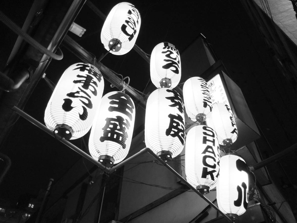 三茶夜話~99_c0084666_12013200.jpg