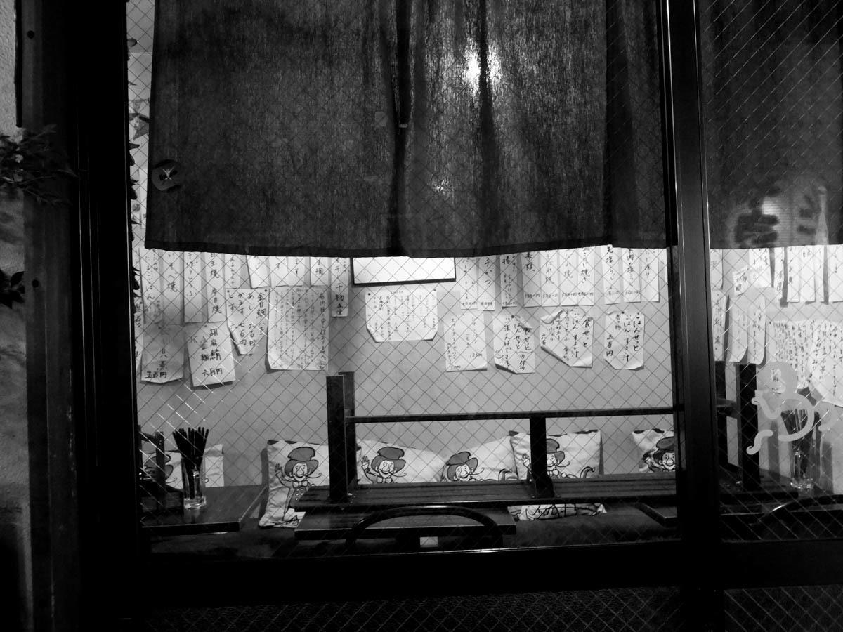 三茶夜話~100_c0084666_12061403.jpg
