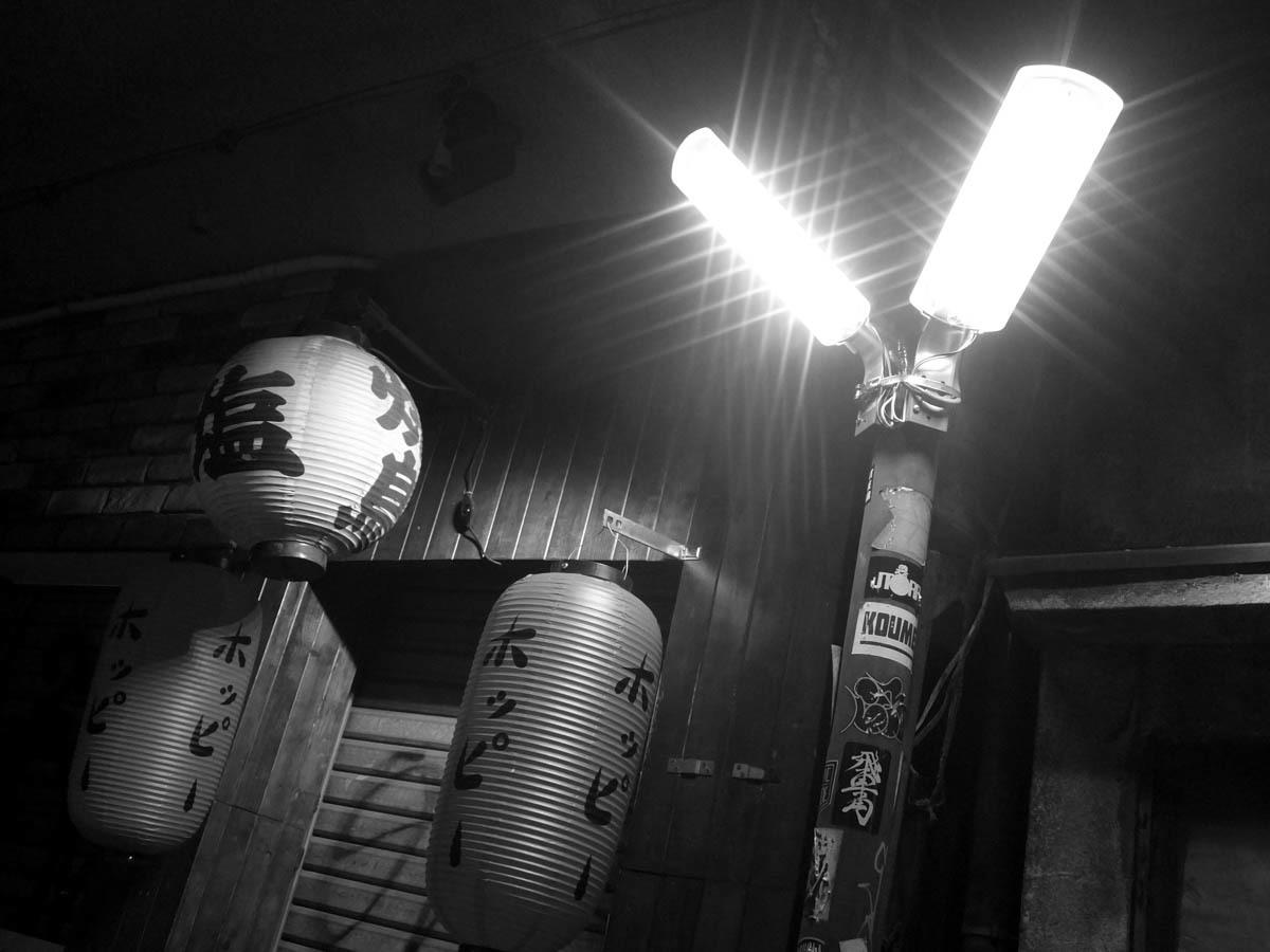 三茶夜話~100_c0084666_12061559.jpg