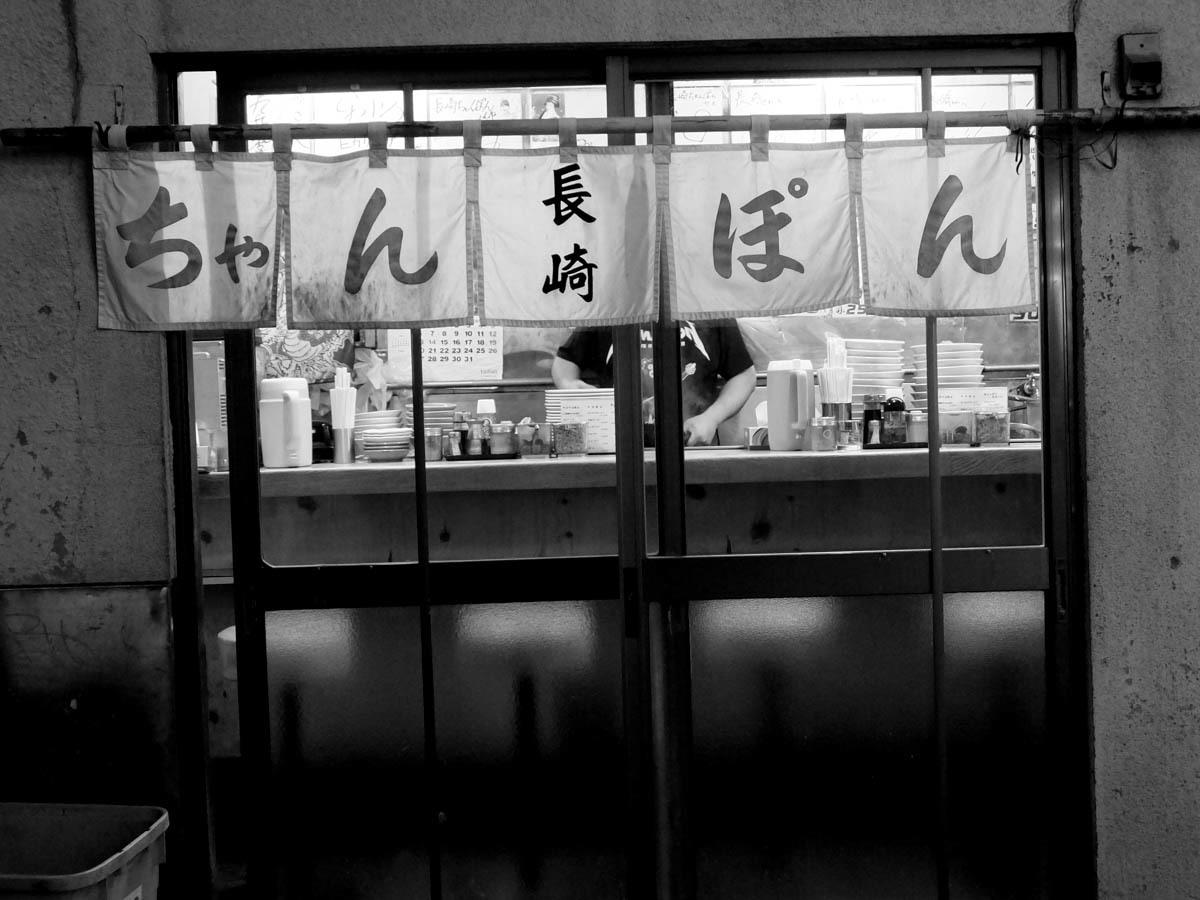 三茶夜話~100_c0084666_12061571.jpg