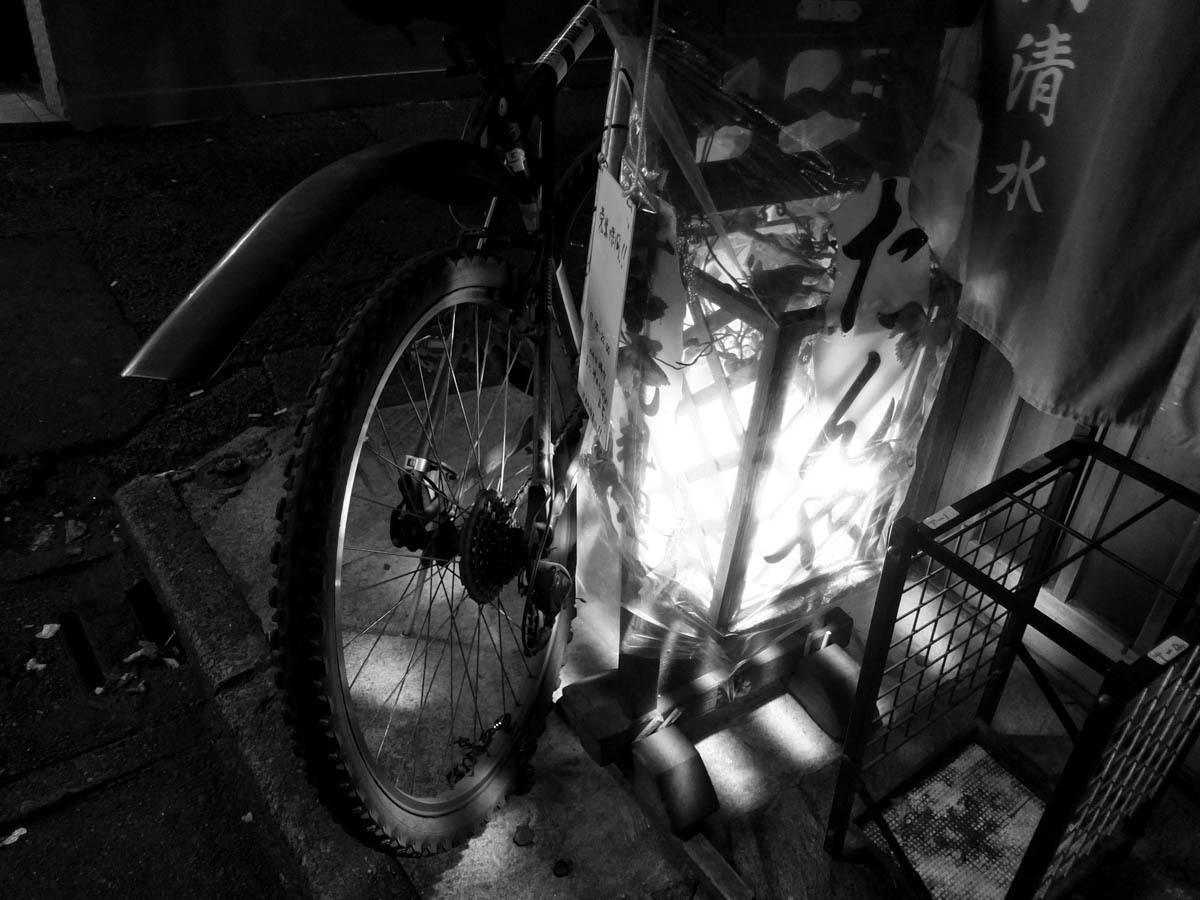 三茶夜話~100_c0084666_12061678.jpg