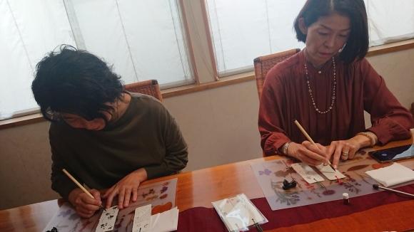 想い出の香り ☆『優茶会』報告_a0349374_10552914.jpg