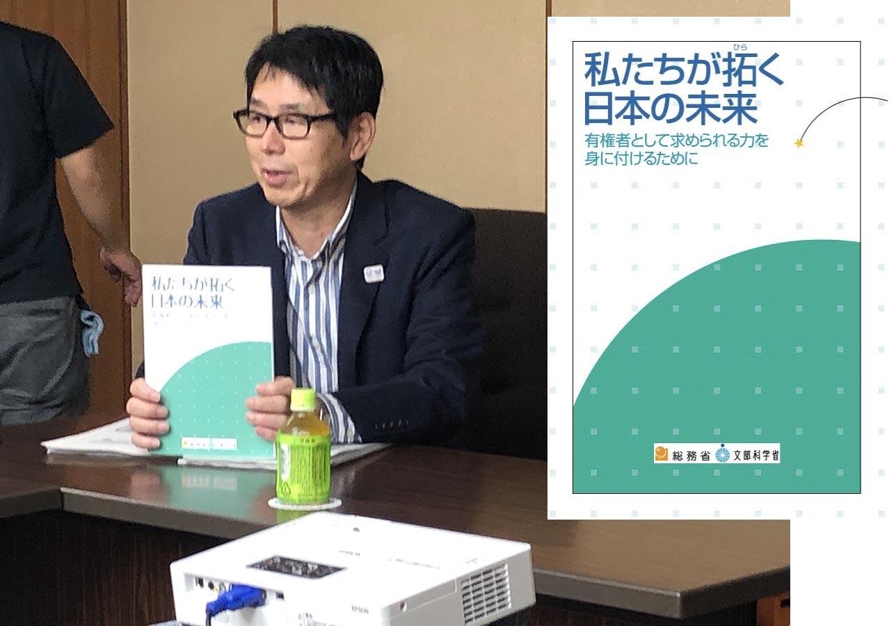 狛江市①障がい者の選挙権:視察記_c0052876_14000926.jpg