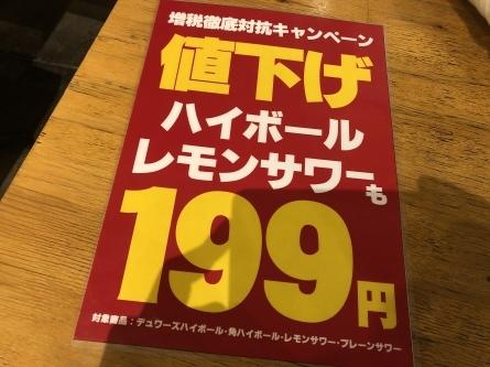 11/12 店長日記_e0173381_18414881.jpg