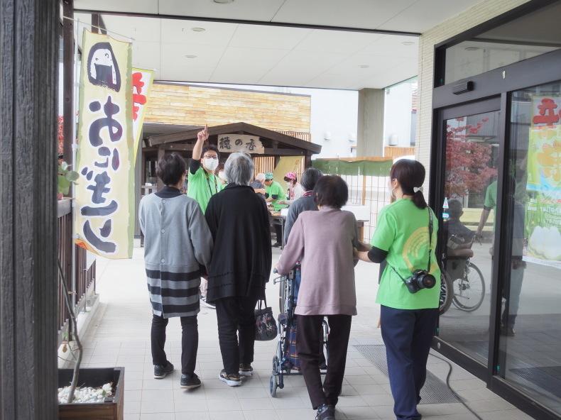 穂の香13周年祭 ~ほっかほっか亭開店~_f0220087_00292405.jpg