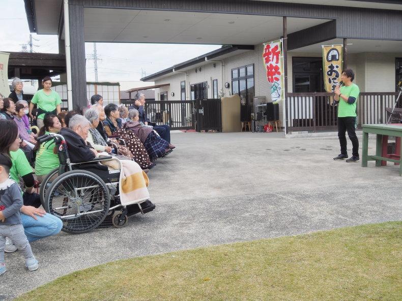 穂の香13周年祭 ~ほっかほっか亭開店~_f0220087_00343912.jpg