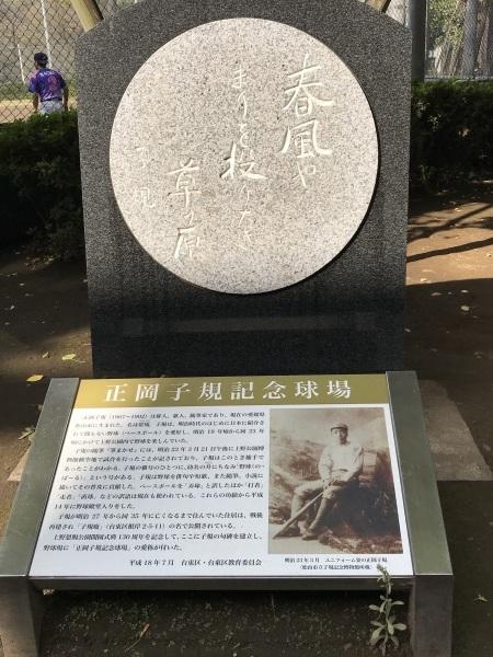 西洋美術館前庭の彫刻と駅からの近道エレベーター_e0397389_10540655.jpeg