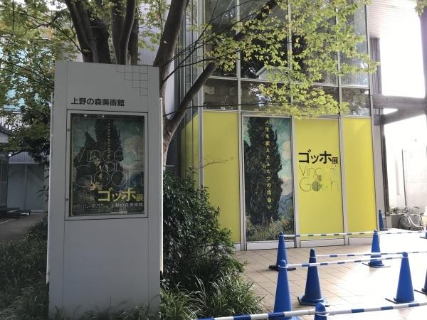 西洋美術館前庭の彫刻と駅からの近道エレベーター_e0397389_10550098.jpeg