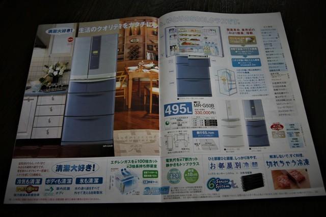 冷蔵庫のフレンチドア部品が劣化 _f0229190_13372257.jpg
