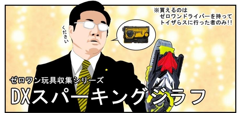 漫画で雑記 記事一覧(2019)_f0205396_11213232.jpg