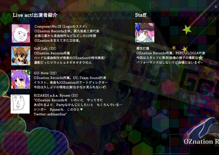 11/24(日)OZnation Party_c0099300_12021424.jpg