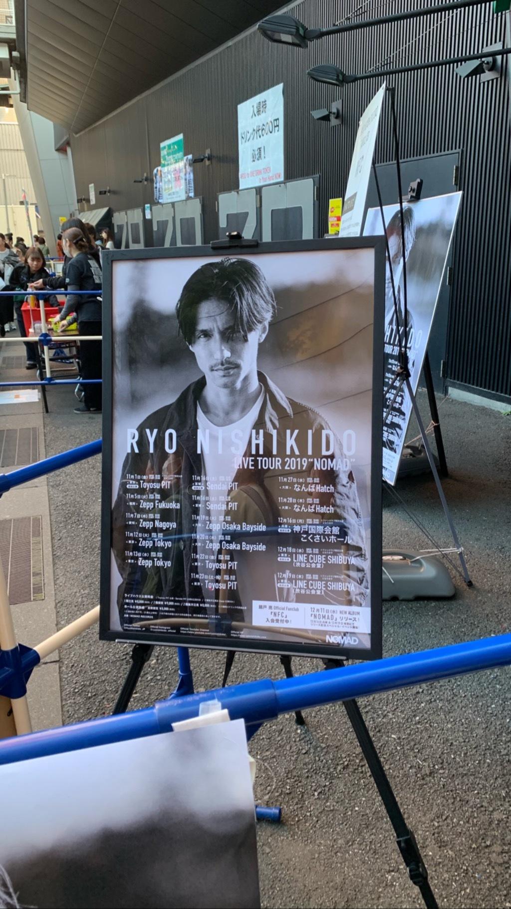 TOKYO_a0167308_15395657.jpeg