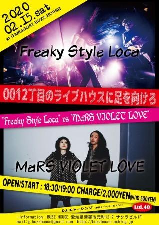 """0012丁目のライブハウスに足を向けろ!  \""""Freaky Style Loca\""""vs\""""MaRS VIOLET LOVE\"""" _b0123708_19400217.jpg"""