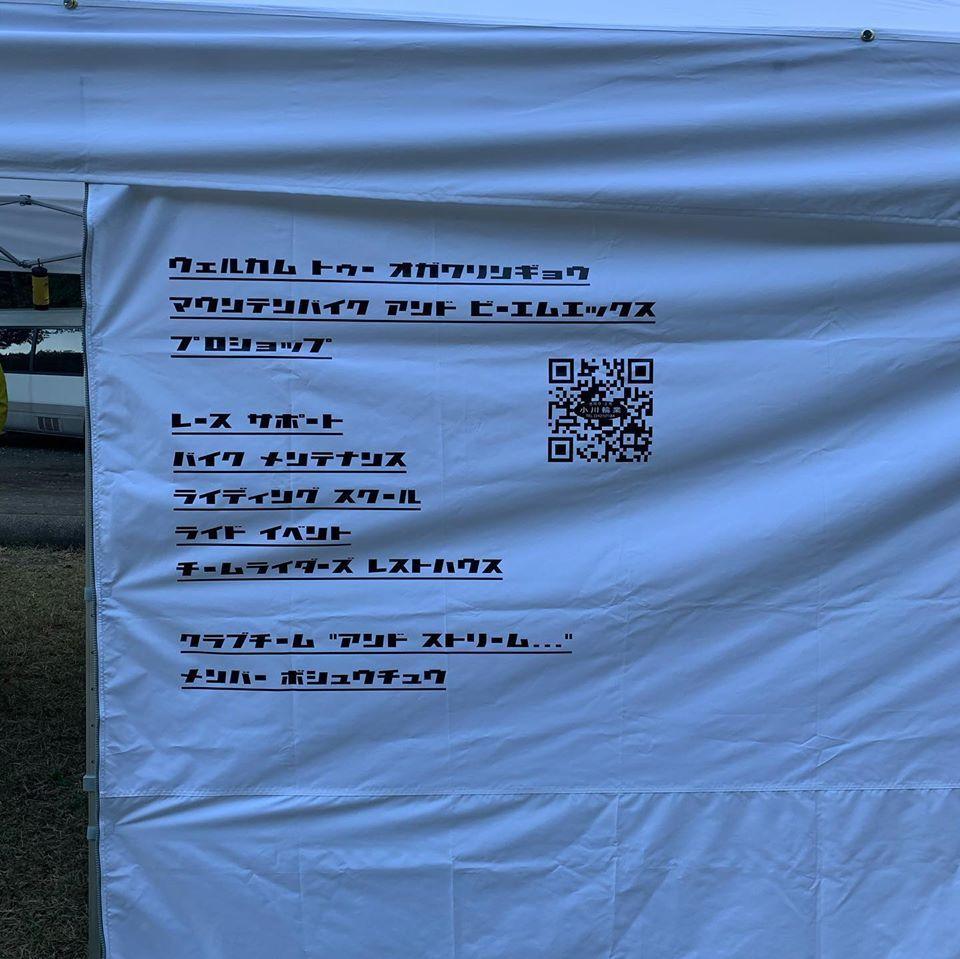 小川輪業の今週の予定をお知らせします!_e0069415_20432107.jpg