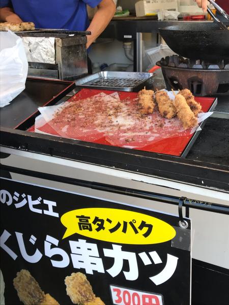 産業祭 @あきる野_b0157216_23203336.jpg
