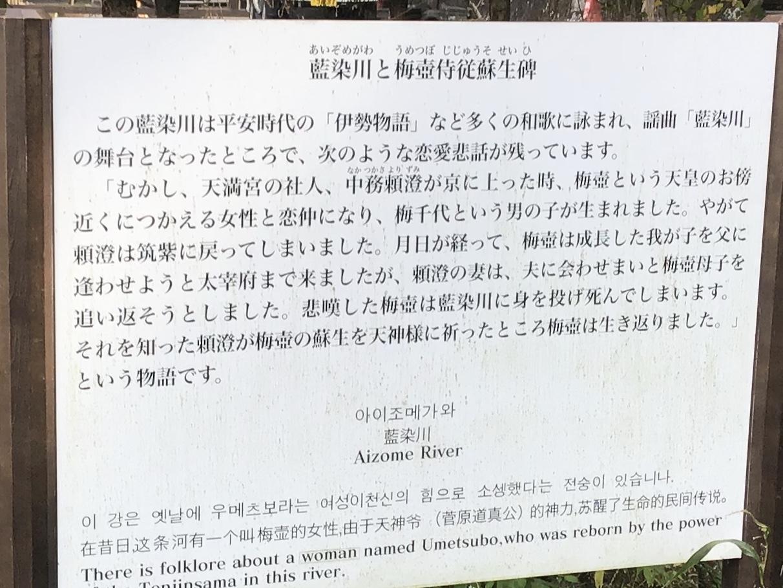 太宰府・秋散策 ①_b0325317_12234928.jpeg