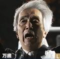 日本の分断 - 可視化されない分断、「パヨク」と「ネトウヨ」_c0315619_12300117.png