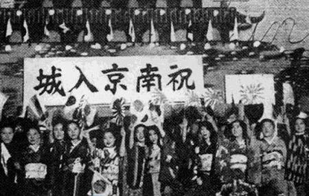 日本の分断 - 可視化されない分断、「パヨク」と「ネトウヨ」_c0315619_13330808.png
