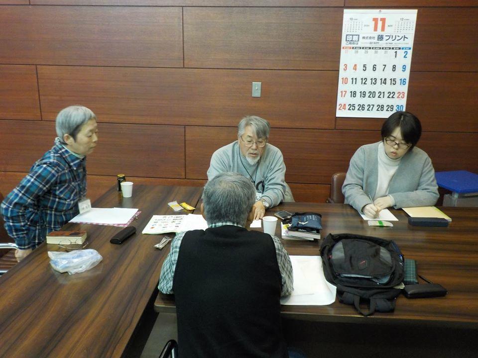 2019年11月12日(火)学習会_f0202120_21314492.jpg