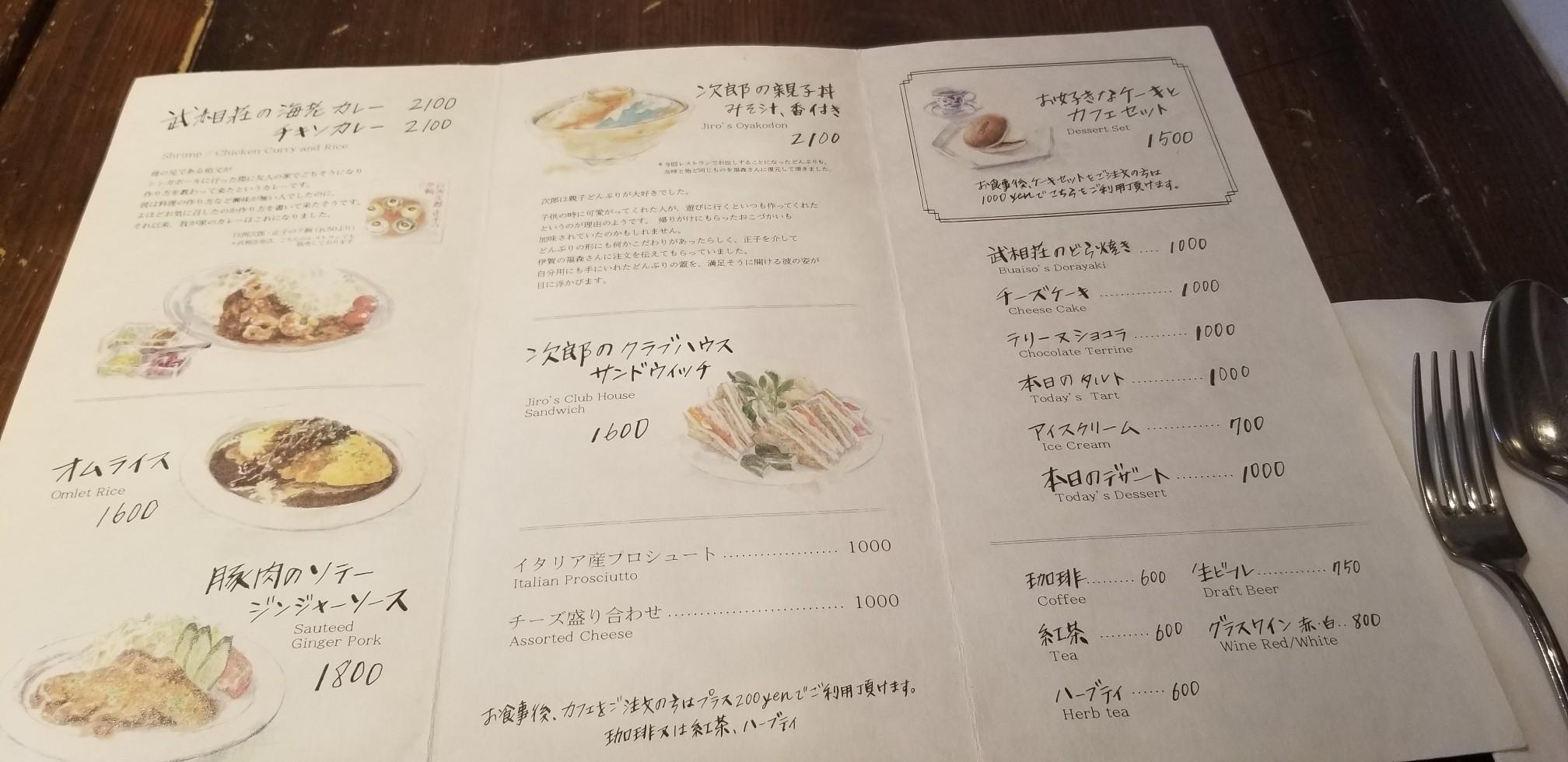 ♪食欲の秋満喫★女子会(武相荘)_d0162225_23432892.jpg