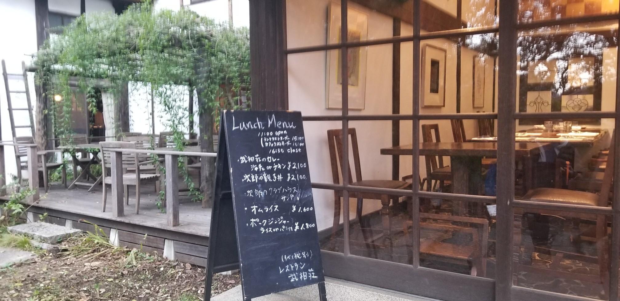 ♪食欲の秋満喫★女子会(武相荘)_d0162225_23442957.jpg