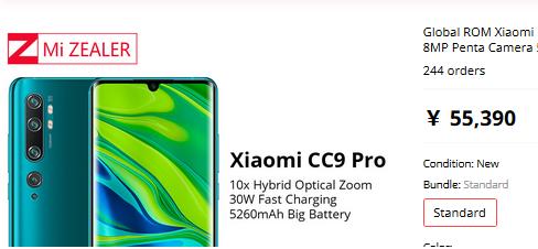 DxOmark121点 CC9 Pro Premium Edition/Note10 Pro 8GB+256GBが499.99ドル_d0262326_08004344.png