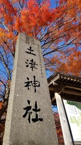 猪苗代町土津(はにつ)神社にて♪_f0165126_16042222.jpg