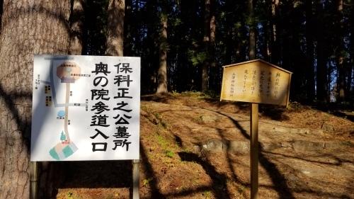 猪苗代町土津(はにつ)神社にて♪_f0165126_16075924.jpg