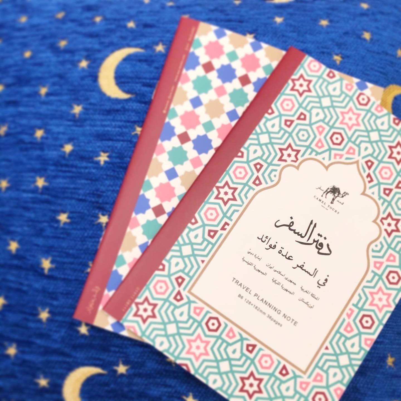 イスラーム雑貨博覧会_d0156336_16474550.jpg