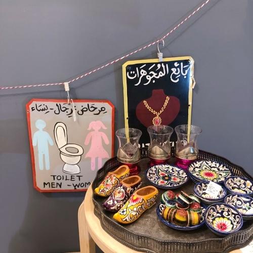 イスラーム雑貨博覧会_d0156336_17263643.jpg