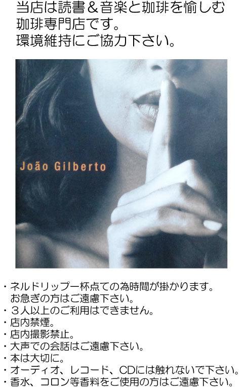 HiFi Cafeご利用のお願い_e0230141_08555943.jpg