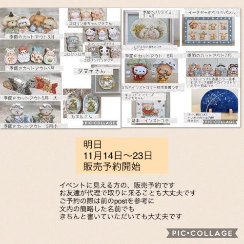 販売のお知らせ_d0018957_08431577.jpeg