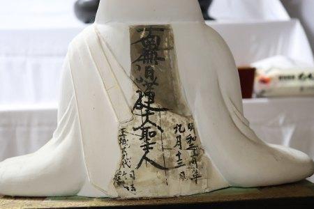 日蓮聖人像_d0337958_23195702.jpg