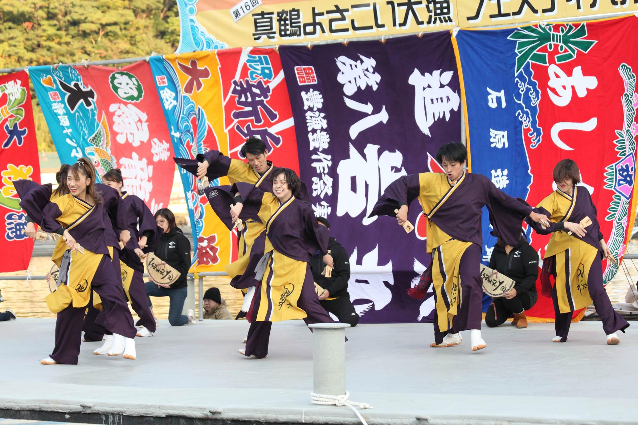 真鶴よさこい大漁フェスティバル2019【8】 _c0299360_12551322.jpg