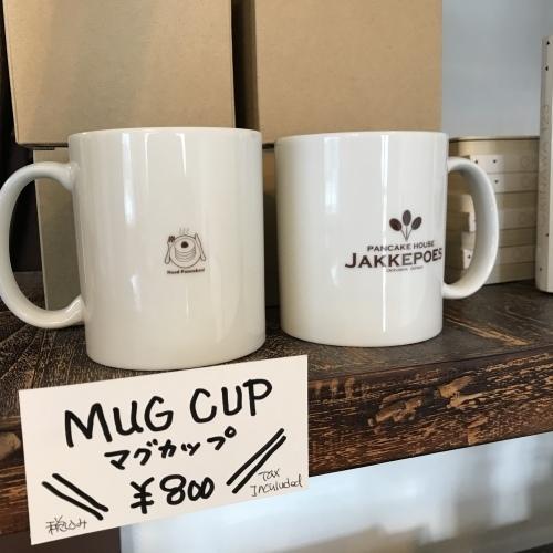 Jakkepoes mug._c0153966_10052220.jpeg