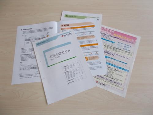 11月の卒業生懇談会_c0204368_11223066.jpg