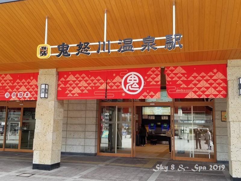 ◆ 紅葉の栃木、31 東武鉄道「鬼怒川温泉駅」へ(2019年10月)_d0316868_10093520.jpg