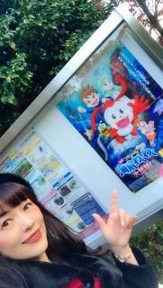 智光山公園 わくわく公園まつりありがとうございました!_a0087471_23062449.jpg