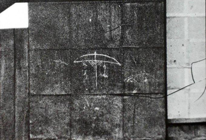 【江戸時代】相合傘の研究(というほどではなく今まで散発的にメモしたものをまとめました)【番傘か蝙蝠か】_b0116271_14243374.jpg