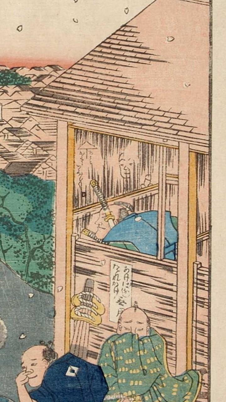 【江戸時代】相合傘の研究(というほどではなく今まで散発的にメモしたものをまとめました)【番傘か蝙蝠か】_b0116271_14245730.jpg
