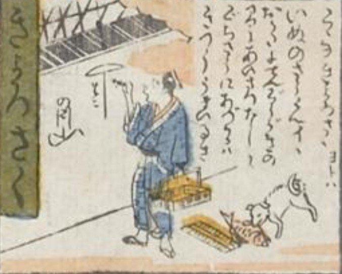 【江戸時代】相合傘の研究(というほどではなく今まで散発的にメモしたものをまとめました)【番傘か蝙蝠か】_b0116271_14261784.jpg