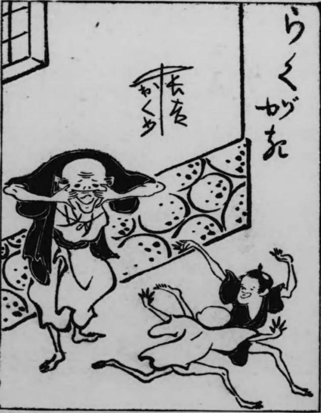 【江戸時代】相合傘の研究(というほどではなく今まで散発的にメモしたものをまとめました)【番傘か蝙蝠か】_b0116271_14261874.jpg