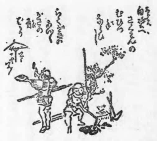 【江戸時代】相合傘の研究(というほどではなく今まで散発的にメモしたものをまとめました)【番傘か蝙蝠か】_b0116271_14264060.jpg